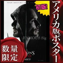 【映画ポスター】アサシンクリードマイケル・ファスベンダー/インテリアアートおしゃれフレームなし/両面