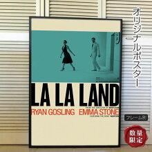 【映画ポスター】ラ・ラ・ランドLaLaLandライアン・ゴズリング/おしゃれインテリアフレームなし/ADV-A-両面