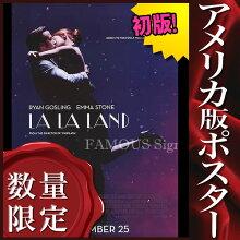 【映画ポスター】ラ・ラ・ランドLaLaLand/おしゃれアートインテリアフレームなし/ADV-片面
