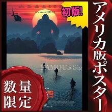 【映画ポスター】キングコング髑髏島の巨神Kong:Skul1Island/インテリアおしゃれフレームなし/両面