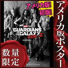 【映画ポスター】ガーディアンズオブギャラクシーリミックスグッズ/マーベルアメコミモノクロインテリアフレームなし/ADV-DS