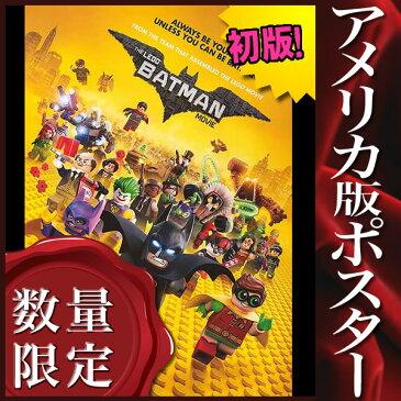 【映画ポスター】 レゴバットマン ザムービー The Lego Batman Movie /アニメ インテリア おしゃれ フレームなし /ADV-B-両面