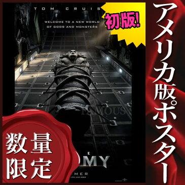【映画ポスター】ザマミー 呪われた砂漠の王女 The Mummy トムクルーズ /インテリア おしゃれ フレームなし /ADV-DS