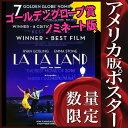 【映画ポスター】 ラ・ラ・ランド La La Land /おしゃれ ア...