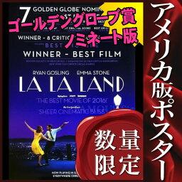 【映画ポスター】 ララランド La La Land /おしゃれ アート インテリア フレームなし /ゴールデングローブ賞ノミネート版 両面