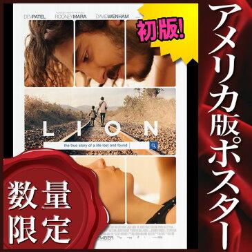 【映画ポスター】 LION ライオン 25年目のただいま ルーニー・マーラ /インテリア アート おしゃれ フレームなし /REG-片面