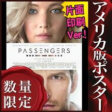 【映画ポスター】パッセンジャーPassengersジェニファー・ローレンス/インテリアアートおしゃれフレームなし/両面