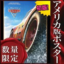 【映画ポスター】カーズクロスロードCARS3ディズニーピクサーグッズ/アニメインテリアおしゃれフレームなし/ADV-両面