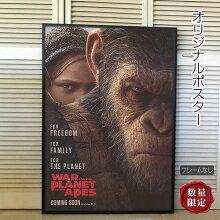 【映画ポスター】猿の惑星大戦記グレートウォーグッズ/インテリアアートおしゃれフレームなし/ADV-両面