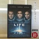 【映画ポスター】 ライフ Life ライアンレイノルズ /インテリア アート おしゃれ フレームなし /REG-B-両面