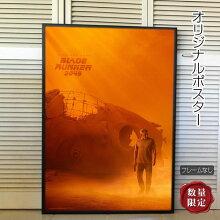 【映画ポスター】ブレードランナー2049ハリソン・フォードBladeRunner/インテリアアートおしゃれフレームなし/ADV-両面