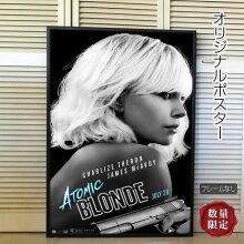 【映画ポスター】アトミックブロンドAtomicBlonde/モノクロインテリアアートおしゃれフレームなし/ADV-両面