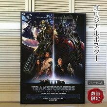 【映画ポスター】トランスフォーマー最後の騎士王グッズオプティマス/アメコミインテリアフレームなし/ADV-DS