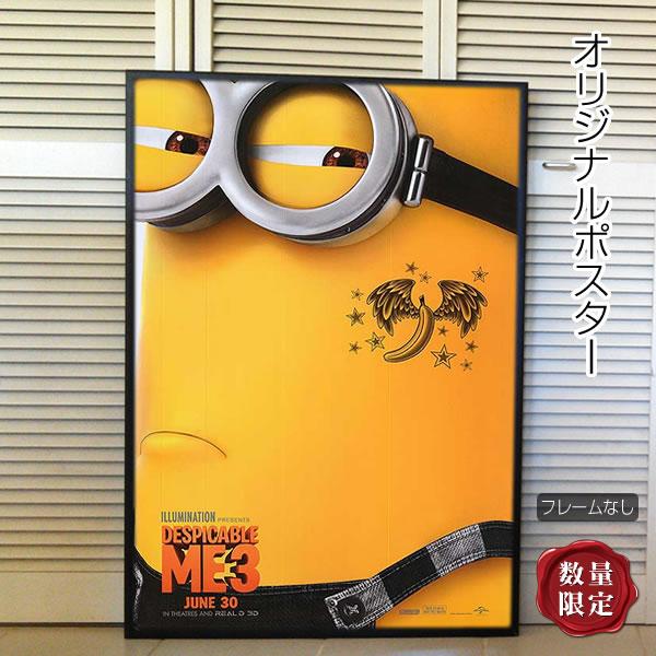 https://item.rakuten.co.jp/auc-artis/p-2920/
