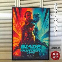【映画ポスター】ブレードランナー2049BladeRunner/インテリアアートおしゃれフレームなし/REG-両面
