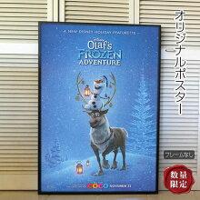 【映画ポスター】アナと雪の女王家族の思い出オラフ/ディズニーアニメグッズインテリアおしゃれフレームなし/両面
