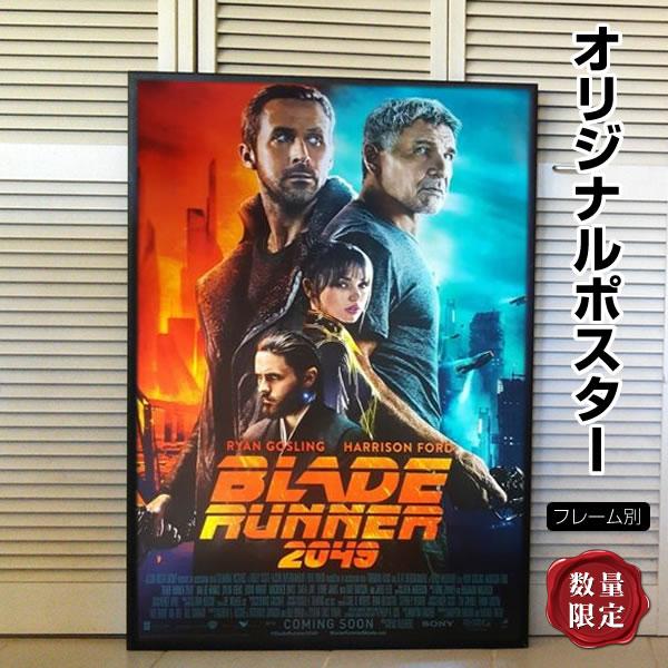 ポスター, タレント  2049 Blade Runner INT-REG-