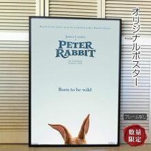 【映画ポスター】ピーターラビットグッズPeterRabbit/実写アニメインテリアおしゃれフレームなし/ADV-両面