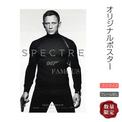 【映画ポスター】007 スペクター グッズ (ジェームズボンド/SPECTRE) /ミニサイズ…