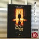 【映画ポスター】 ゴッドファーザー3 グッズ アルパチーノ ...