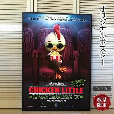 【映画ポスター】チキン・リトル (ディズニー グッズ/Chicken Little) /3D 両面
