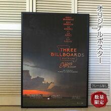 【映画ポスター】スリー・ビルボードフランシス・マクドーマンド/インテリアアートおしゃれフレームなし/ADV-両面
