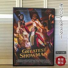 【映画ポスター】グレイテスト・ショーマンヒュー・ジャックマン/インテリアアートおしゃれフレームなし/ADV-両面