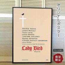 【映画ポスター】レディ・バードLadyBirdシアーシャ・ローナン/インテリアアートおしゃれフレームなし/ADV-両面