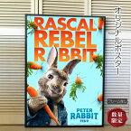 【映画ポスター】 ピーターラビット グッズ Peter Rabbit /実写 アニメ インテリア おしゃれ フレームなし /ADV-C-両面