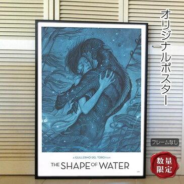 【映画ポスター】 シェイプ・オブ・ウォーター The Shape of Water /インテリア アート フレームなし /スペシャルコレクターズ版 片面