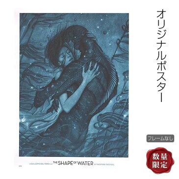 【映画ポスター】 シェイプ・オブ・ウォーター The Shape of Water /インテリア アート フレームなし /スペシャルコレクターズ版 片面 ミニサイズ