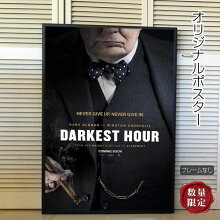 【映画ポスター】ウィンストン・チャーチルヒトラーから世界を救った男ゲイリー・オールドマン/インテリアアートおしゃれフレームなし/両面