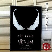 【映画ポスター】ヴェノムVenom/マーベルアメコミ/インテリアアートおしゃれフレームなし/ADV-両面