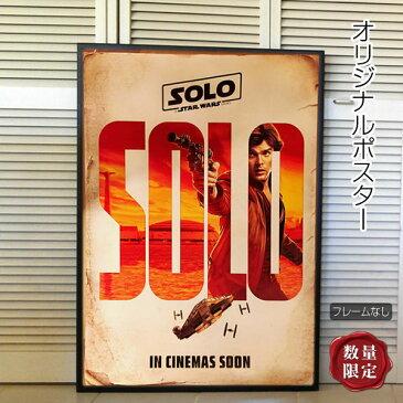 【映画ポスター】 ハンソロ スターウォーズ ストーリー Solo: A Star Wars Story グッズ /アート インテリア フレームなし /ハンソロ版 INT-ADV-両面