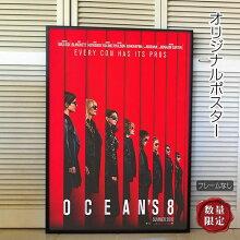 【映画ポスター】オーシャンズ8アン・ハサウェイ/インテリアアートおしゃれフレームなし/ADV-両面
