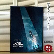 【映画ポスター】メイズ・ランナー3最期の迷宮/インテリアアートおしゃれフレームなし/ADV-両面
