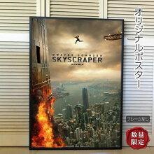 【映画ポスター】スカイスクレイパーSkyscraperドウェイン・ジョンソン/インテリアアートおしゃれフレームなし/ADV-両面