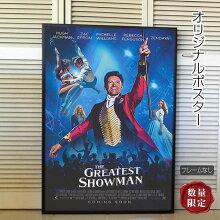 【映画ポスター】グレイテスト・ショーマンヒュー・ジャックマン/インテリアアートおしゃれフレームなし/REG-両面