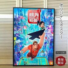 【映画ポスター】シュガー・ラッシュオンライン/ディズニーアニメキャラクターインテリアおしゃれフレームなし/ADV-両面