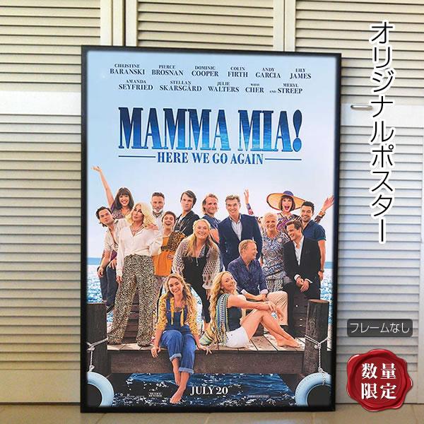 【映画ポスター】 マンマミーア! ヒアウィーゴー Mamma Mia! /インテリア アート おしゃれ フレームなし /ADV-両面
