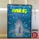 [スーパーSALE★限定特価] 【映画ポスター】 MEG ザモンスター ジェイソンステイサム /海 サメ /インテリア ...
