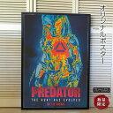 【映画ポスター】 ザプレデター The Predator /インテリア...