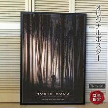 【映画ポスター】ロビンフッドRobinHoodタロンエガートン/アートインテリアおしゃれフレームなし/ADV-片面オリジナルポスター