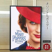 【映画ポスター】メリーポピンズリターンズエミリーブラント/ディズニーインテリアアートおしゃれフレームなし/ADV-両面
