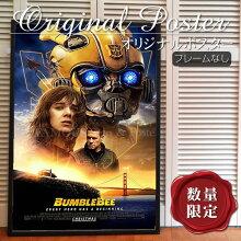 【映画ポスター】バンブルビーBumblebee/トランスフォーマースピンオフグッズ/アメコミインテリアフレームなし/REG-両面オリジナルポスター