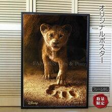 【映画ポスター】ライオンキングTheLionKingグッズ/ディズニー実写インテリアおしゃれフレームなし/ADV-両面オリジナルポスター