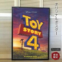 【映画ポスター】トイストーリー4グッズTOYSTORYウッディ/ディズニーアニメ/インテリアアートおしゃれフレームなし/ADV-両面オリジナルポスター