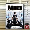 【映画ポスター】 メン・イン・ブラック インターナショナル ...
