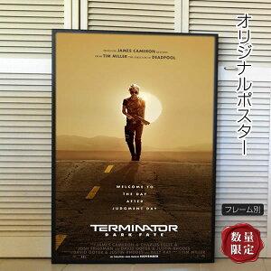 【映画ポスター】 ターミネーター ニュー・フェイト Terminator: Dark Fate グッズ /サラコナー /インテリア アート おしゃれ フレーム別 /ADV-両面 オリジナルポスター