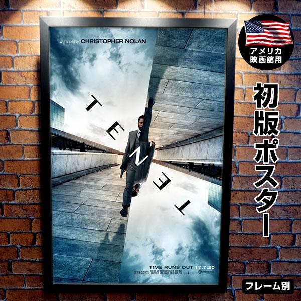 【映画ポスター】 TENET テネット クリストファー・ノーラン /インテリア アート おしゃれ 約69×102cm /フレーム別 /ADV-両面 オリジナルポスター画像